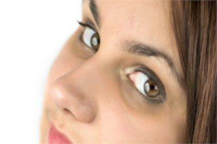 Beauty Tip: पुराने जिद्दी से जिद्दी डार्क सर्कल भी होंगे दूर, जानिए...