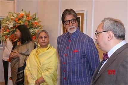 पति अमिताभ बच्चन के साथ इवेंट में पहुंची जया, येलो साड़ी में दिखीं...
