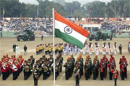 आज के दिन ही क्यों मनाया जाता हैं गणतंत्र दिवस?