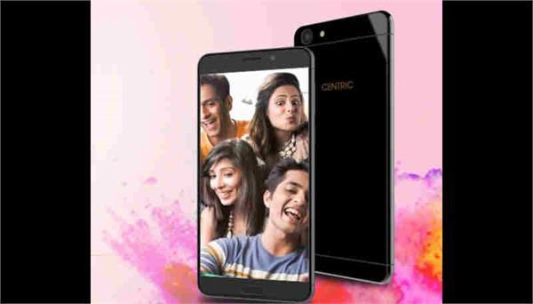 3,050mAH बैटरी के साथ भारत में लांच हुअा CENTRIC L3 स्मार्टफोन