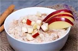नाश्ते में बनाएं Oatmeal with Apple Walnuts & Cinnamon
