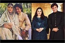 बॉलीवुड के इन सितारों ने तलाक के बाद नहीं की शादी