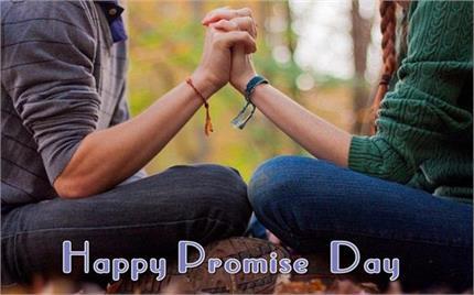 Promise Day: इन रोमांटिक तरीकों से करें जिंदगीभर साथ निभाने का...