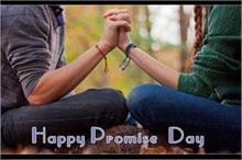 Promise Day: इन रोमांटिक तरीकों से करें जिंदगीभर साथ निभाने...