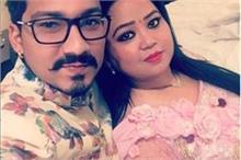 पति हर्ष के साथ लाफ्टर क्वीन भारती मनी रहीं हैं Valentine's...