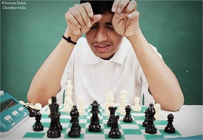 blind chess