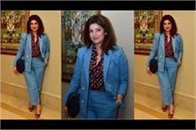 ट्रैंड में आया Pantsuit का फैशन, ट्विंकल खन्ना से लें आइडिया