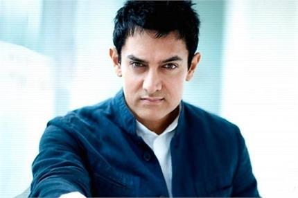 B'Day Special: बेहद दिलचस्प हैं आमिर का निक नेम, नहाना बिल्कुल पसंद...
