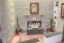Vastu Tips: गलत तरीके से न बनाएं पूजा स्थल, बिगड़ जाएगी घर...
