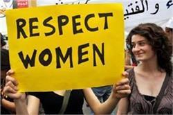 अलग-अलग देशों में इस तरह किया जाता है 'Women's Day Celebration'