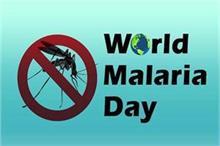 WMD: मलेरिया से जुड़ी से ये बातें जानकर आप भी हो जाएंगे...