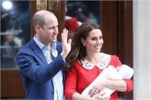 शाही परिवार में फिर से गूंजी किलकारियां, केट ने दिया बेटे...