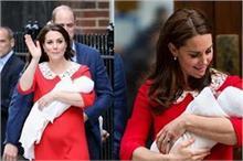 हॉस्पिटल के बाहर हॉट रैड ड्रैस में दिखीं Kate Middleton