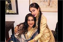 मां अमृता के साथ देसी लुक में दिखीं सारा अली खान, देखे...