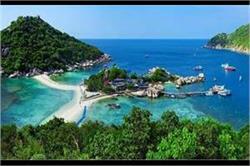 रोमांच और रोमांस से भरा है यह द्वीप, पार्टनर के साथ जरूर जाएं घूमने