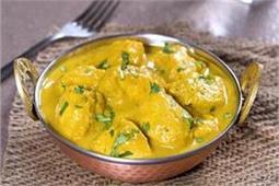 दावत में बनाएं Chicken Korma