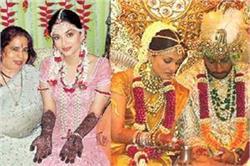 अपनी शादी में एेश्वर्या ने पहनी थी 75 लाख की साड़ी, देखिए शादी की कुछ तस्वीरें