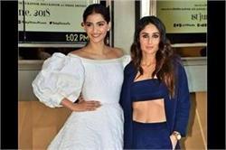 Trailer launch में करीना-सोनम दिखी हॉट, इन दीवाज ने भी ढाया कहर