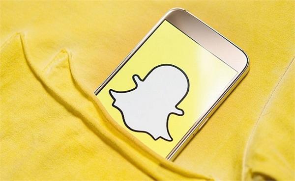 SnapChat जल्द ला रहा है इन-ऐप गेमिंग प्लैटफॉर्म, 4 अप्रैल को कर सकता है लॉन्च