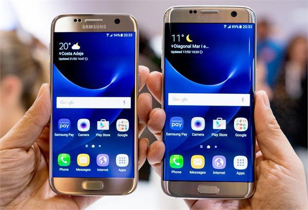 सैमसंग ने अपने इन दो स्मार्टफोन्स के लिए जारी किया एंड्रॉयड 8.0 ओरियो अपडेट