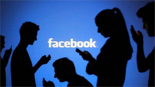 डाटा लीक के मामलें में फंसा फेसबुक, इस एप्प ने इकट्ठा किया 30 लाख यूजर्स का निजी डाटा