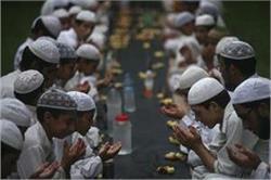 रमजान के महीने में इस तरह रखें अपनी सेहत का ख्याल