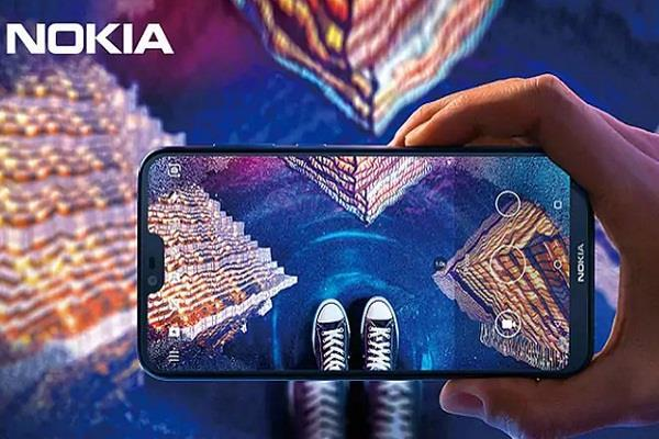 आज लांच होगा Nokia X6 स्मार्टफोन, फुल एचडी प्लस स्क्रीन से होगा लैस