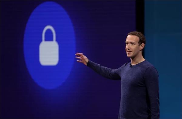 फेसबुक ने सस्पेंड किए 200 एप्स, यूजर्स के डाटा को एक्सैस करने का लगा आरोप
