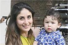 बेबी तैमूर के लिए करीना को नहीं पसंद हैं यह बात