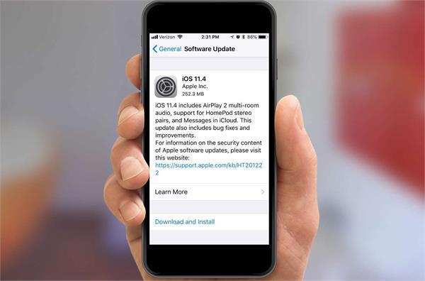एप्पल ने जारी किया iOS 11.4 अपडेट, इस तरह करें डाउनलोड