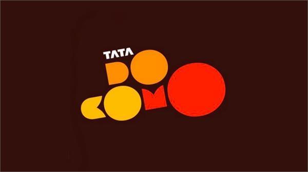 Tata Docomo ने पेश किया नया प्लान, यूजर्स को रोज मिलेगा 1.4GB डाटा