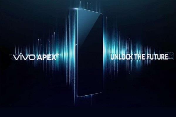 बैजल-लैस डिस्प्ले और इन-डिस्प्ले फिंगरप्रिंट सेंसर के साथ जल्द लांच होगा Vivo का नया स्मार्टफोन