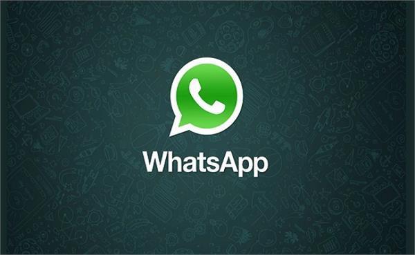 व्हाट्सएप्प के इस नए फीचर से अब एडमिन की होगी छुट्टी