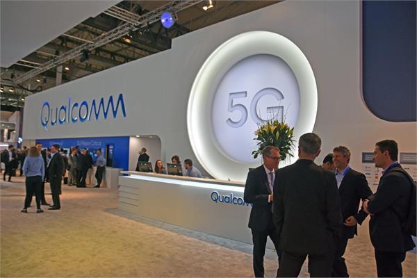 दुनिया भर को 5G तकनीक के साथ जोड़ेगी Qualcomm