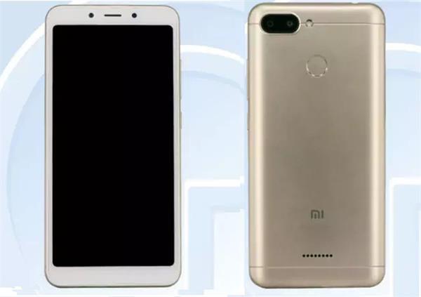 शाओमी अाज लांच करेगी नया स्मार्टफोन, जानें क्या होगा खास