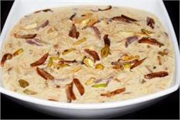 रमजान स्पैशल डिश: Sheer Khurma
