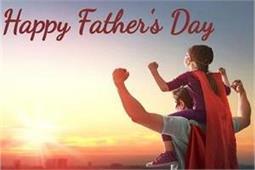 इन 7 देशों में कुछ इस तरह सेलिब्रेट किया जाता है Father's Day