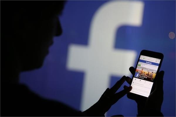 अब फेसबुक पर नहीं दिखेगा यह सेक्शन, जानें वजह