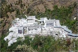 भारत की 6 सबसे मुश्किल धार्मिक यात्राएं, यहां जाना नहीं खतरे से खाली