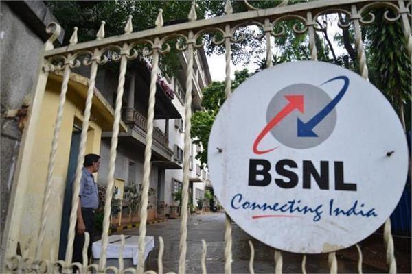 BSNL का नया प्लान, यूजर्स को हर दिन मिलेगा 4GB डाटा