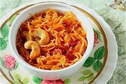 Eid Special Dish: सेवियां केसरी