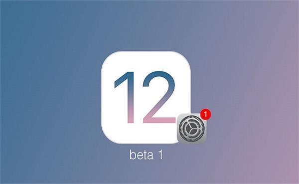 इन आसान तरीकों से फ्री में इंस्टाल कर सकते हैं iOS 12 का बीटा वर्जन