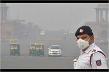Air Pollution: तेजी से फैलते प्रदूषण में इस तरह रखें बच्चे...