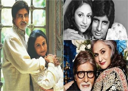 Wedding Anniversary: 45वीं सालगिराह पर अमिताभ ने शेयर की पत्नी के साथ...