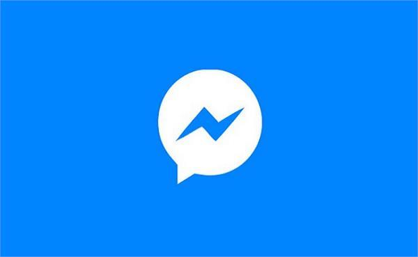 फेसबुक ने जारी किया मैसेंजर एप्प का अपडेट, यूजर्स को मिलेगा क्रैश की समस्या से छुटाकारा