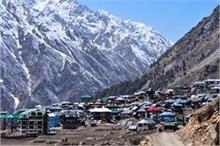भारत-तिब्बत की सीमा पर बना यह गांव, खूबसूरती हर किसी को...
