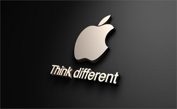 एप्पल भी शुरू कर सकती है सब्सक्रिप्शन आधारित म्यूजिक सर्विस