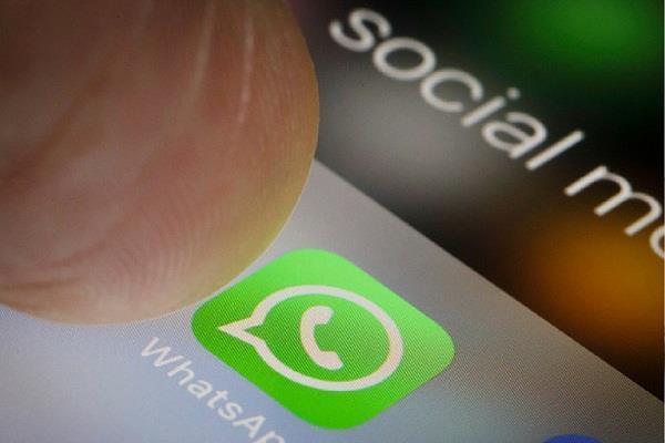 WhatsApp ने खास फेक मैसेज को टारगेट करने के लिए पेश किया नया फीचर