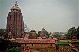 क्या आप जानते हैं जगन्नाथ मंदिर से जुड़ी ये 10 रहस्यमयी बातें?