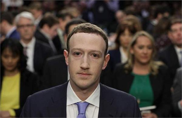 विवादों के घेरे में फेसबुक, एप्पल व सैमसंग समेत 60 कम्पनियों से डाटा शेयरिंग का लगा आरोप